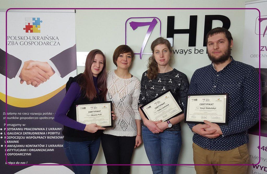 В начале февраля 2019 года завершился цикл занятий одной из групп наших курсов польского языка, организованного совместно агентством по трудоустройству 7HR и Polsko-Ukraińska Izba Gospodarcza w Szczecinie.