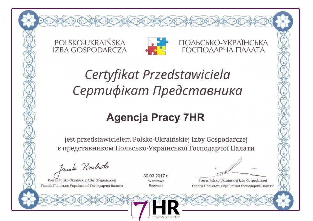 Did you know that a representative office of Polsko-Ukraińska Izba Gospodarcza w Szczecinie was established on March 30, 2017?