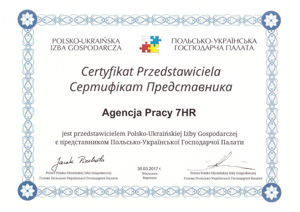 Agencja pracy 7HR – oficjalnym przedstawicielem Polsko-Ukraińskiej Izby Gospodarczej.